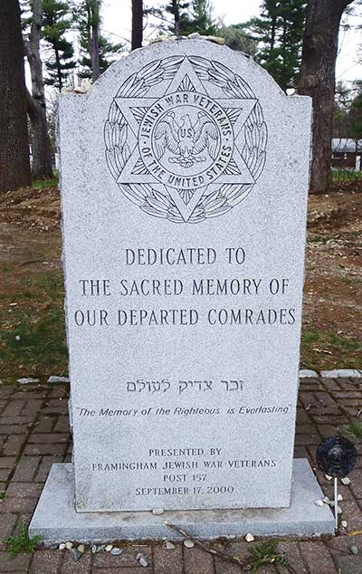 Jewish War Veterans' Memorial