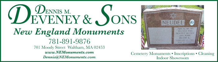 New England Monuments