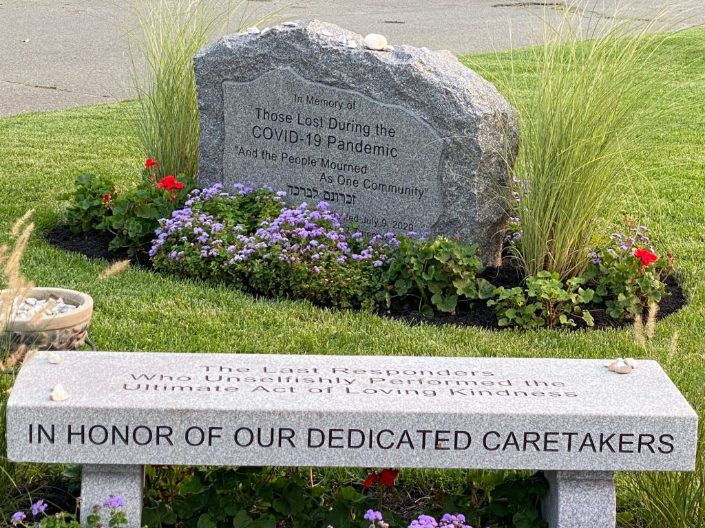 COVID-19 Memorial